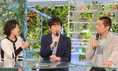 左から近江友里恵アナウンサー、博多大吉、博多華丸。