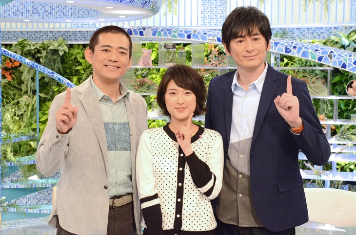 左から博多華丸、近江友里恵アナウンサー、博多大吉。