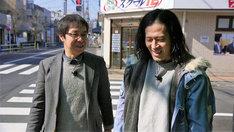 塚谷裕一氏とピース又吉。(c)NHK