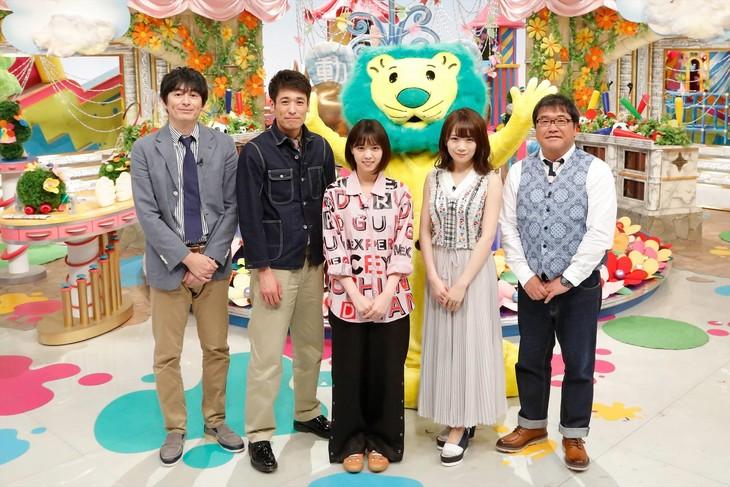 「ライオンのグータッチ」の「グータッチ動画大賞2018春」の出演者たち。