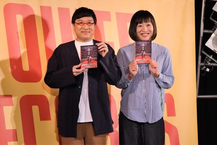 DVD「南海キャンディーズ初単独ライブ『他力本願』」の発売記念イベントに登場した南海キャンディーズ。