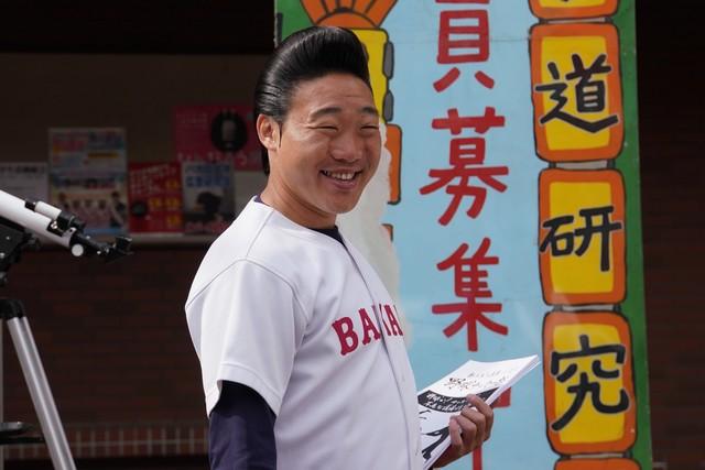 「天才バカボン3 ~愛と青春のバカ田大学~」より、ANZEN漫才みやぞん出演シーン。(c)日本テレビ