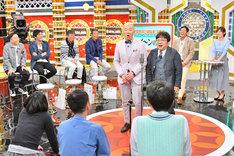 「痛快!明石家電視台」4月16日放送回のワンシーン。(c)MBS