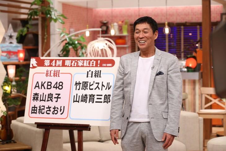 「第4回明石家紅白!」MCの明石家さんま。(c)NHK