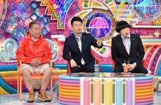 (左から)出川哲朗、雨上がり決死隊。(c)テレビ朝日