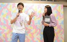 左から佐久間一行、横澤夏子。