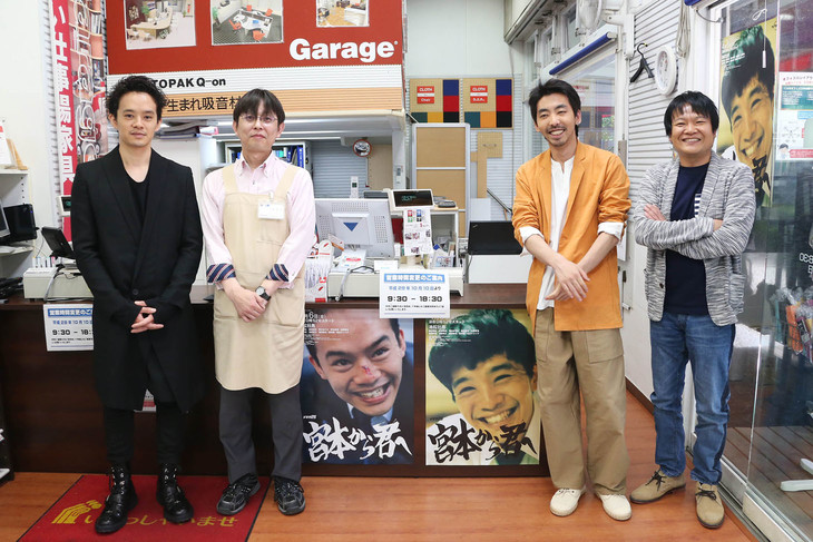 第1話の撮影で使用された広文堂にて。左から池松壮亮、店長の北原範靖氏、柄本時生、星田英利。