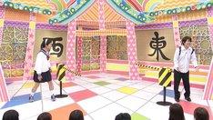うしろシティ (c)中京テレビ