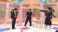鬼ヶ島feat.岡野 (c)中京テレビ