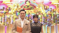くりぃむしちゅー有田(左)と土屋太鳳(右)。(c)NHK
