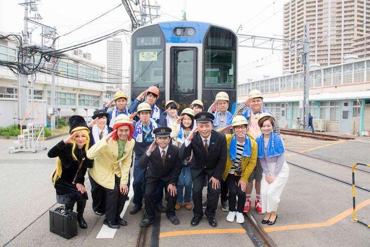 「鉄オタ選手権~阪神電車の陣~」の出演者たち。(c)NHK