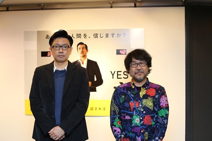 映画「ザ・スクエア 思いやりの聖域」の上映後トークショーに出演した(左から)小林賢太郎、倉本美津留。