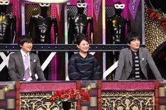 左からバカリズム、友近、博多大吉。(c)日本テレビ
