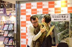 自身に似ている男性ファンを熱く抱きしめるジョイマン高木。