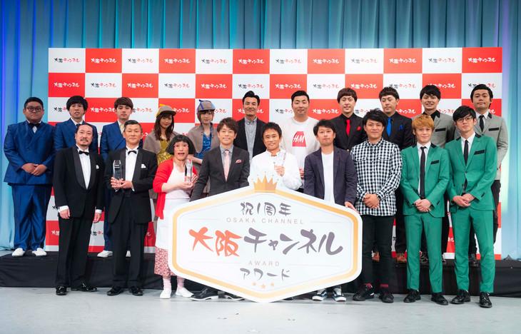 「祝1周年 大阪チャンネルアワード」より。