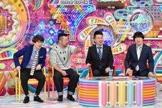 (左から)三四郎・小宮、ケンドーコバヤシ、雨上がり決死隊。(c)テレビ朝日