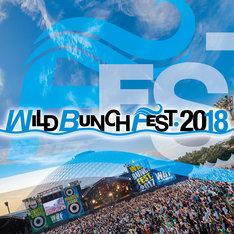 「WILD BUNCH FEST. 2018」ロゴ