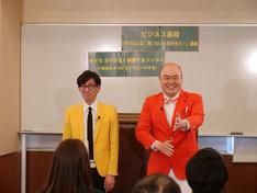 新宿カウボーイも講座に登場。(c)NHK