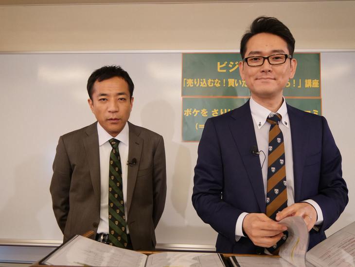 「芸人先生」で講師を務めるナイツ。(c)NHK