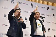 「KITANOBLUE」を立ち上げた株式会社GONZOの代表取締役・無法松(左)とビートたけし(右)。