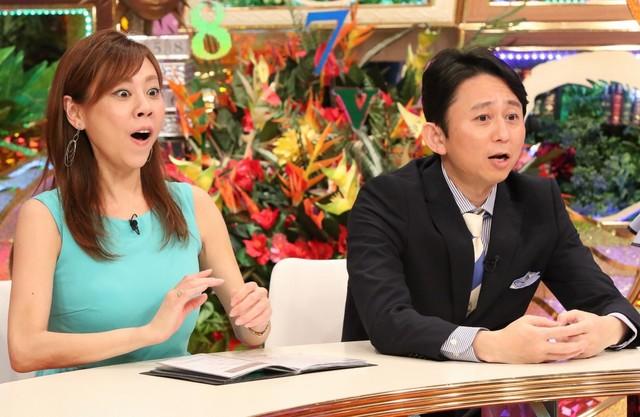 「有吉弘行のダレトク!?」に出演する有吉弘行と高橋真麻(左)。(c)関西テレビ