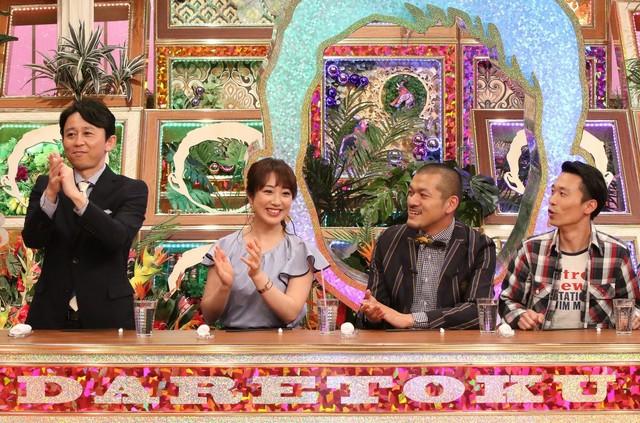 (左から)有吉弘行、川田裕美、カミナリ。(c)関西テレビ