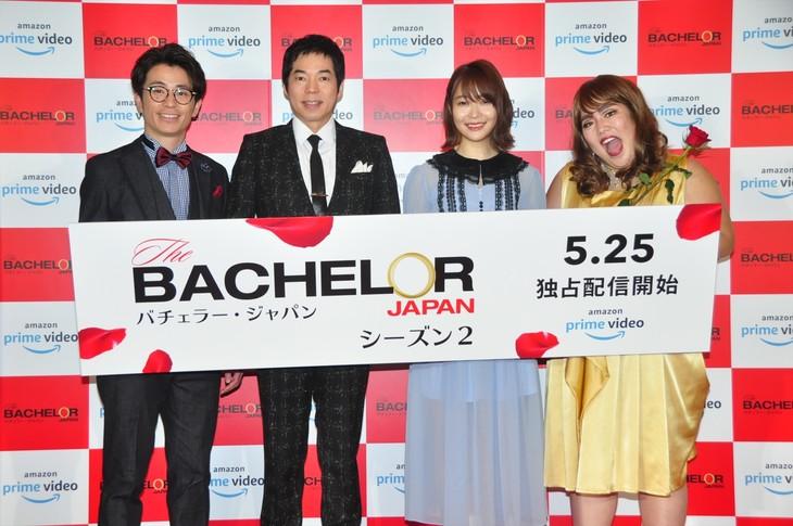 「バチェラー・ジャパン」シーズン2の配信記念記者発表会に登壇した(左から)オリエンタルラジオ藤森、今田耕司、指原莉乃、ゆりやんレトリィバァ。