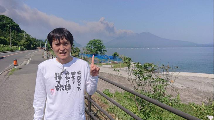 鹿児島を訪れた千原ジュニア。(c)テレビ東京