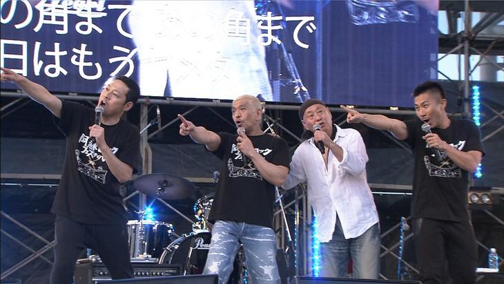 「ワイドナショー」特別版で紹介される、(左から)東野幸治、松本人志、泉谷しげる、前園真聖が「阿蘇ロックフェスティバル2018」に出演する様子。(c)フジテレビ