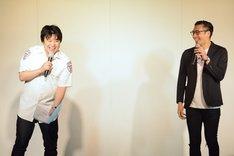 MCを務めた(左から)和賀勇介、植田マコト。