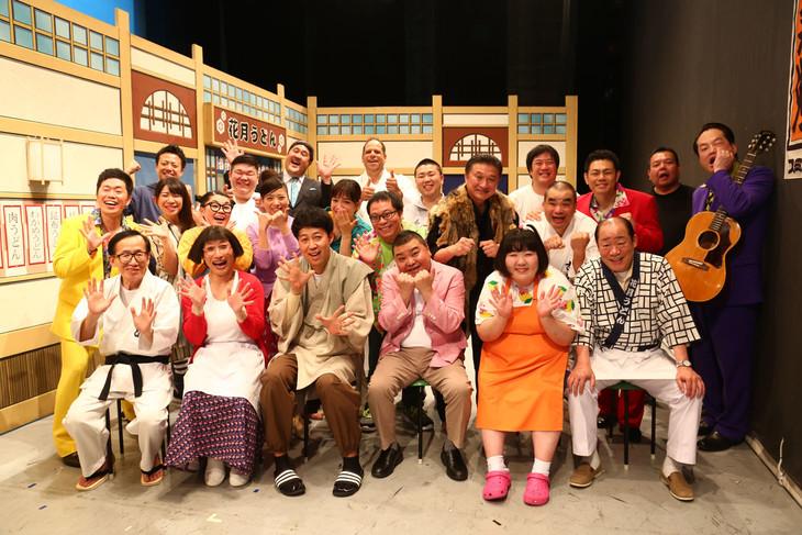 「吉本新喜劇ツアー2018」最終公演に出演したメンバー。