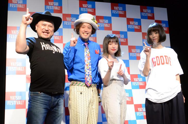 「YATSUI FESTIVAL! 2018」記者会見の様子。