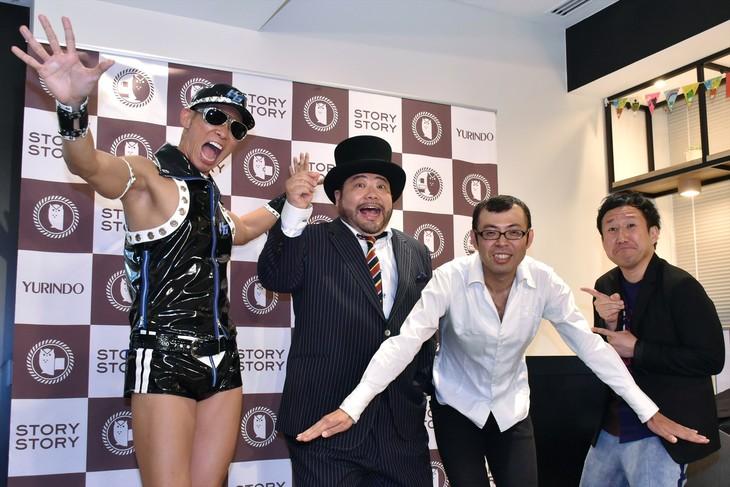 髭男爵・山田ルイ53世の著書「一発屋芸人列伝」の刊行記念イベントに出演した(左から)レイザーラモンHG、山田ルイ53世、ジョイマン。