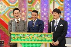 (左から)くりぃむしちゅー、林修。(c)テレビ朝日