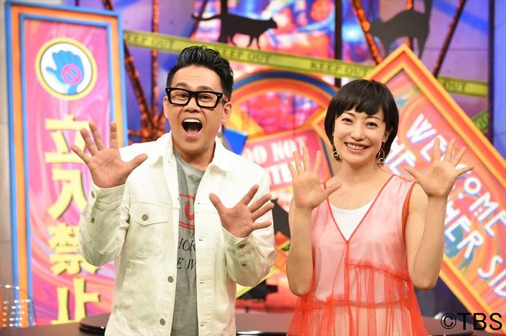 「立入禁止の向こう側!ココから先は人間NG」MCの(左から)宮川大輔、菅野美穂。