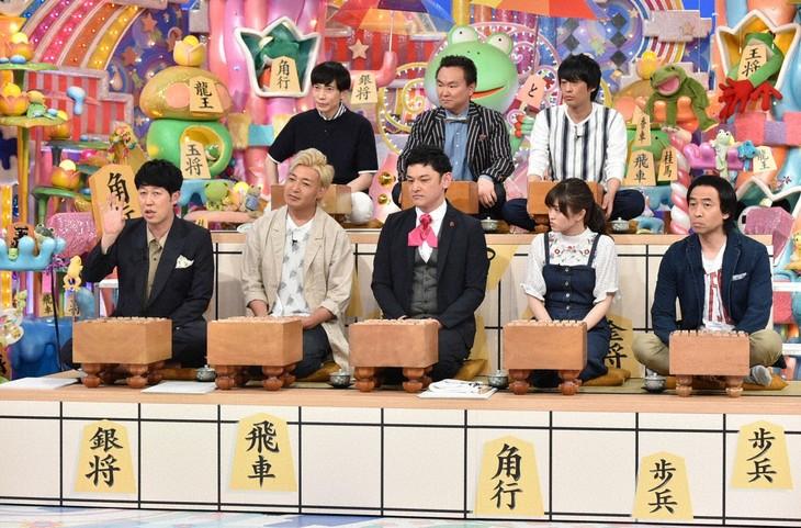 「アメトーーク!」に出演する「将棋たのしい芸人」たち。(c)テレビ朝日