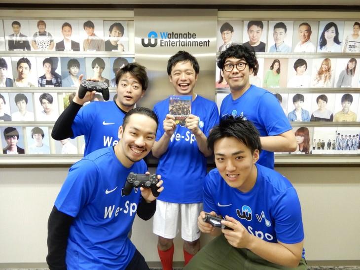 「We-Spo」のメンバー。