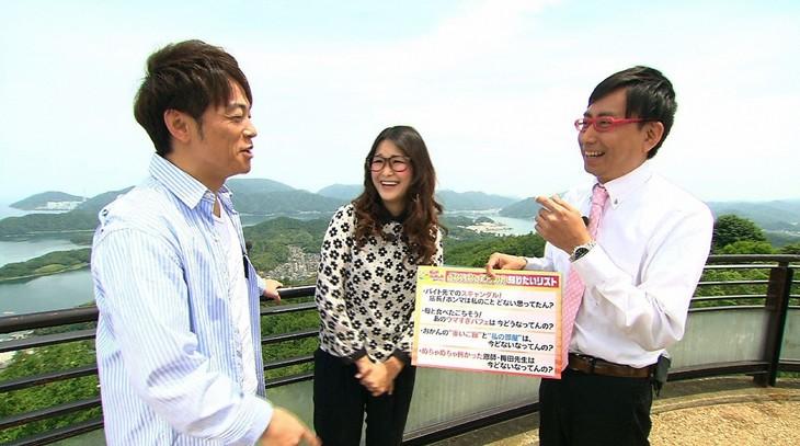 「~関西帰郷バラエティー~地元どないなってんのツアー」に出演する(左から)陣内智則、ギャル曽根、おいでやす小田。(c)ABC