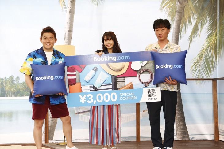「Booking.com Cafe オープン記念イベント」に出演したスピードワゴンと佐野ひなこ(中央)。