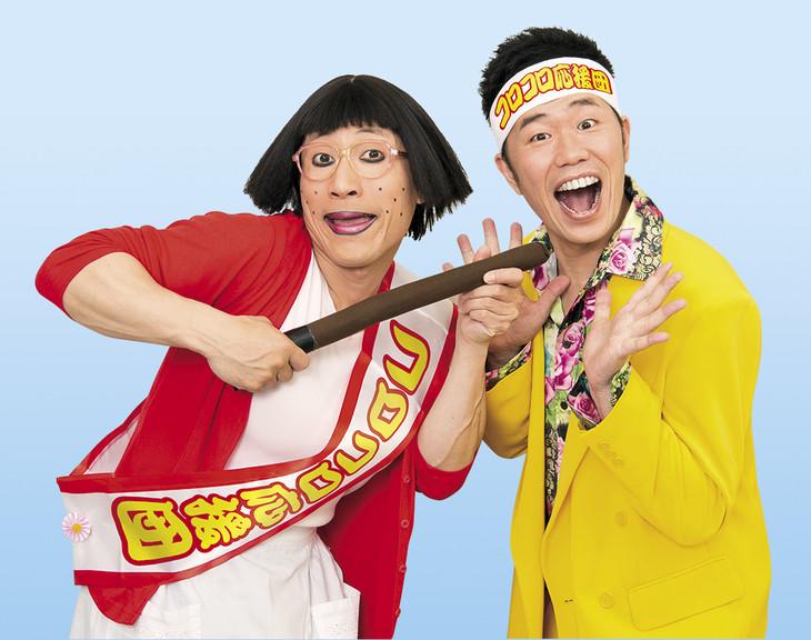 """""""コロコロコミックス宣伝大使""""に就任した(左から)すっちー、吉田裕。"""