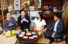 通帳をのぞき見する東野幸治(左から2人目)ら。(c)テレビ東京