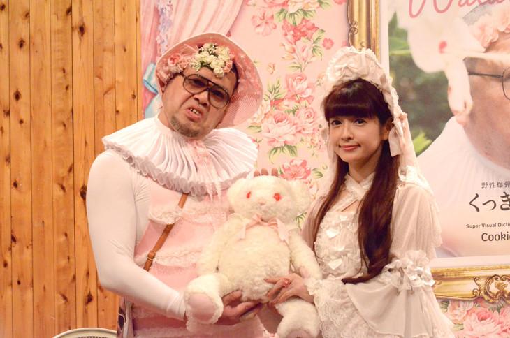 野性爆弾くっきー(左)と日本ロリータ協会の青木美沙子会長(右)。