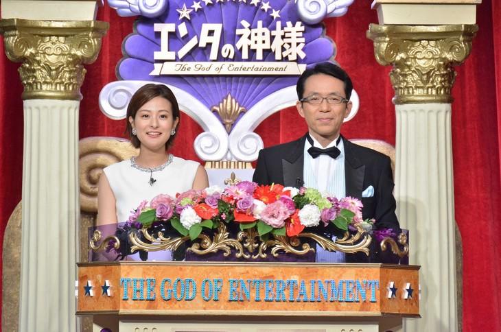 左から徳島えりかアナウンサー、福澤朗。(c)日本テレビ