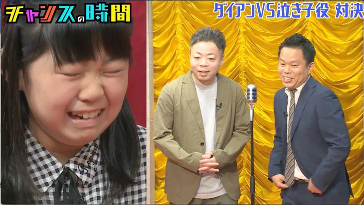 """""""泣き子役""""を前に漫才を繰り広げるダイアン。(c)AbemaTV"""