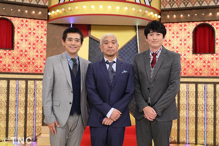 松本人志(中央)と博多華丸・大吉。