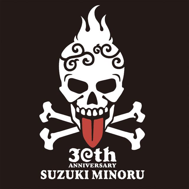 「大海賊祭」ロゴ