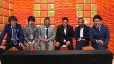 (左から)三四郎、サンドウィッチマン、千鳥。(c)テレビ朝日