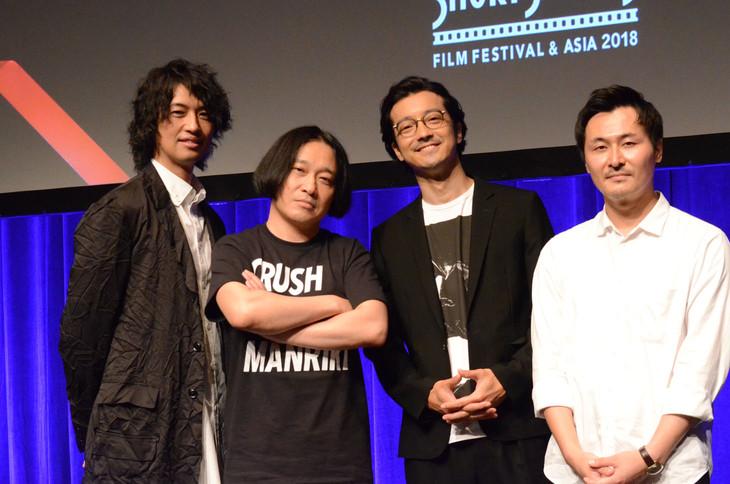 左から斎藤工、永野、金子ノブアキ、清水康彦監督。