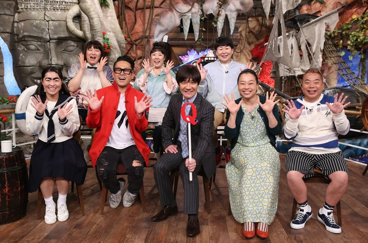 「世界の果てまでイッテQ!」の出演者たち。(c)日本テレビ