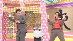 きつね (c)中京テレビ
